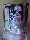20089keitai_060