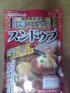 20089keitai_061