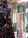 Keitai200811keitai_011