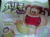 200812keitai_056