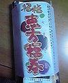20092keitai_011
