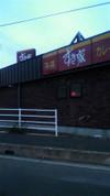 20115keitai_071